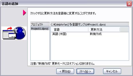 Trans5_2