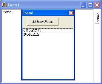 Focusonlistbox2