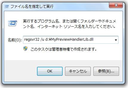 Unregister2